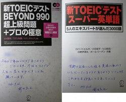maeda_autograph.jpg