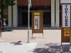 toeic200-1.jpg