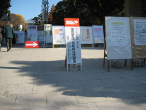 eiken-signboard.jpg