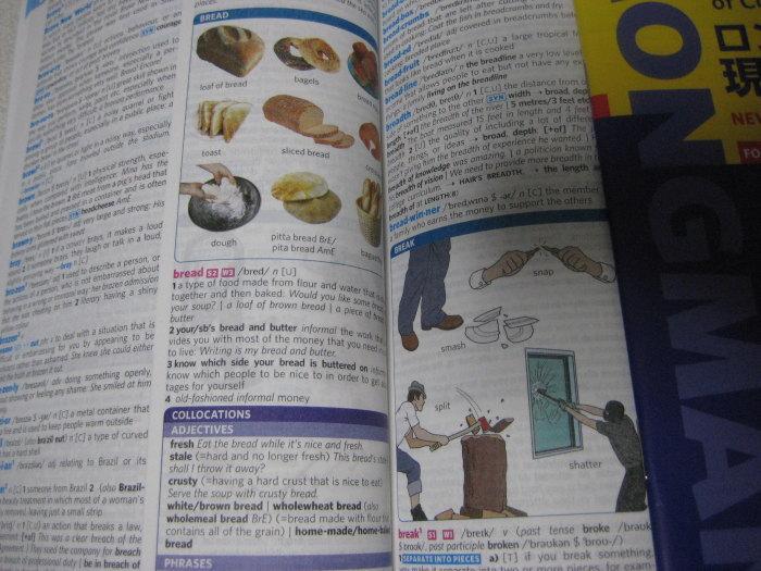 ロングマン現代英英辞典[5訂版] ...